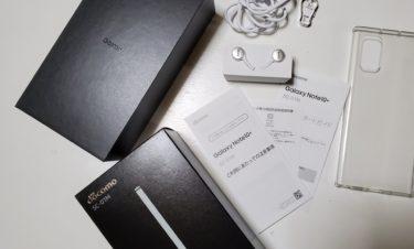 【神スマホ】日本製信者が韓国製GalaxyNote10Plus購入!GalaxyNote9から買い替えた3つの理由。